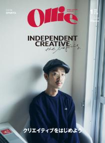 Ollie 2001号