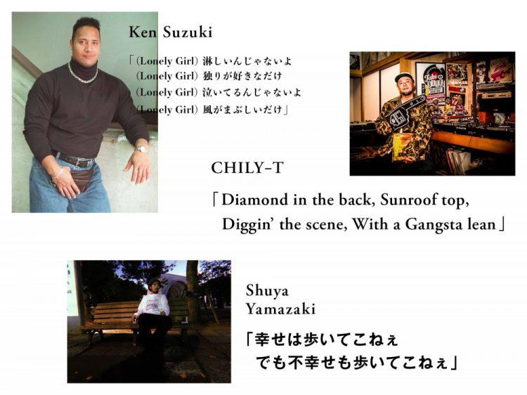 大切にしたい、自分だけのコトバ<br>世代も職業もバラバラの15人<br>VOL.02<br>Ken Suzuki / Shuya Yamazaki / CHILY-T 編