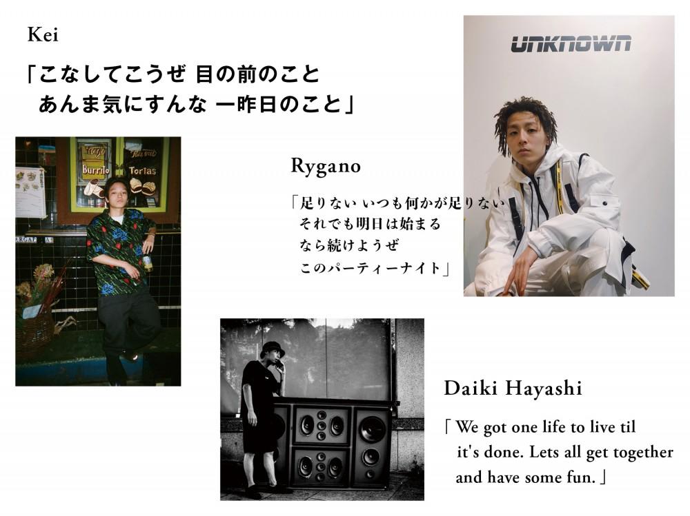 大切にしたい、自分だけのコトバ<br>世代も職業もバラバラの15人<br>VOL.03<br>Rygano / Daiki Hayashi / Kei Wada 編