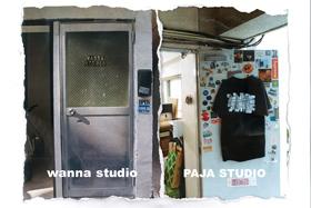 その街にしかない空気と想いを<br>東西のプリント工房がウェアに<br>– PAJA STUDIO x wanna studio<br>x BEAMS T –
